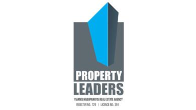 Property Leaders Logo